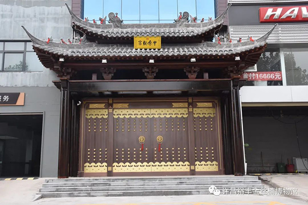 张志和老师受邀参观中原战神娱乐