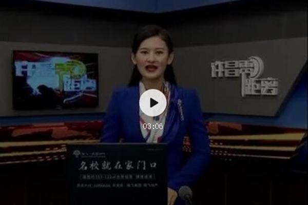 许昌零距离报道许昌裕丰澳门战神国际楠博物馆落成